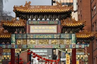 Archway in China Town